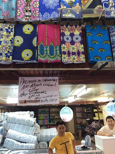 Inside a Chinese capulana store