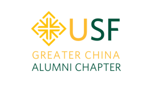 USF Greater China Alumni Chapter