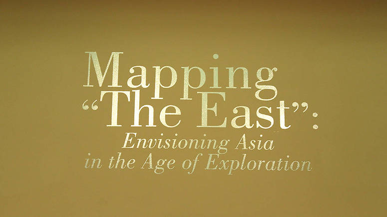 'Mapping the East' exhibit